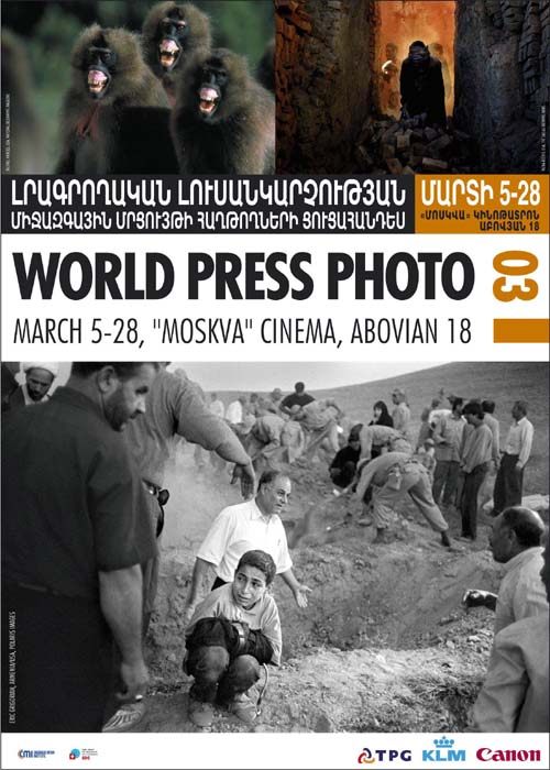 CMI HOSTS WORLD PRESS PHOTO IN YEREVAN AGAIN